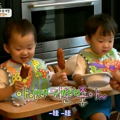 国国吃热狗😂😂第一次见到热狗就如此专心致志😂😂大韩是享受不了了😂😂😂一声哇~~心都要酥了😂😂#宝宝##吃秀##热门#