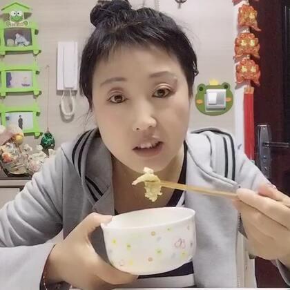 #吃秀#王姐的亲蛋们😍生活的酸甜苦辣😫只有自己清楚😫我只想努力做好自己😋