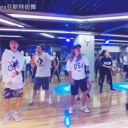第一季Dangsters x IWE 特别课程在人气爆棚,三天三节三师课,跳得比健身还要热,无论老师还是同学,每个人头上的汗水都是肉眼可见的,当然旦斯特自带分享开心的体质,激情爆表的气氛中完美收官!#街舞##健身房舞蹈课堂##爵士舞#