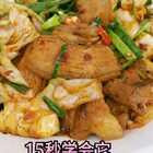 这里以后长发短时间视频 好学的 简单的 小炒肉#美食##家常菜##小炒肉#