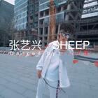 张艺兴《Sheep》街舞Freestye+副歌翻跳,这可能是全网拍的最好的一个版本了 #张艺兴sheep舞##张艺兴# @舞蹈频道官方账号 @努力努力xxxx
