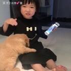 安安说我闻到臭味了😜😜#宝宝##宠物#@美拍小助手