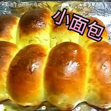 超级简单的面包,早餐来点吧.!#美食##傲娇的餐桌##万圣节搞怪食谱#@美拍小助手 @美食频道官方号 @吃秀频道官方账号