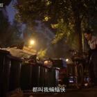 """【85岁爷爷深夜捡废品,资助贫困儿上大学】王坤森,杭州退休老教师,每晚十点他都出门捡垃圾,一直忙到凌晨,以此资助贫困学生上大学。他选深夜,是因为""""白天有人捡,甚至以此为生,我不能抢了别人饭碗""""。他说:""""我老了,找不到别的工作,就捡捡垃圾资助这些想读书的孩子们。"""""""