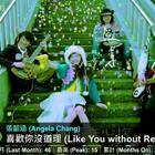 2006年2月台湾音乐榜,台湾音乐的巅峰时代!(完整榜单共50首歌,首首经典值得回味,已经发我微博,我微博全名:麦兜叔叔微博,记得关注下我😘)