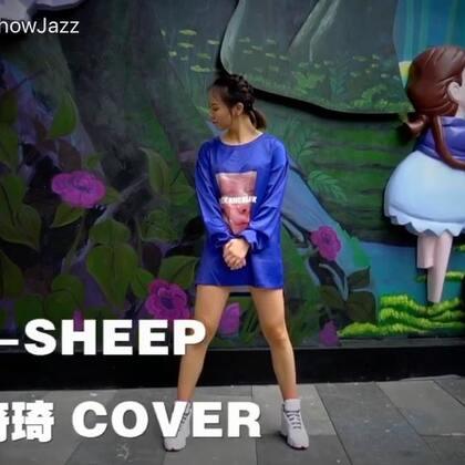 #张艺兴sheep舞#今日挑战兴爷《sheep》,为小绵羊打call,为寄几打call🙄,这支要不要出个分解啥的呢#舞蹈#