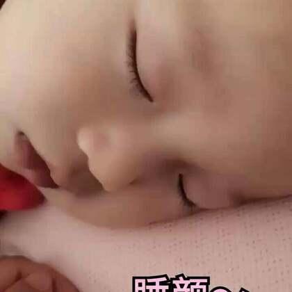 #萌宝宝##宝宝##小番茄#是不是每个妈妈都喜欢看娃的睡颜,睡着了世界都安静了😃而且治愈系,安静平和看着睡着的宝,什么烦心事都能甩一边😌但是……快醒了就意味着战斗又要开始了😓😂😁,所以还是睡久一点吧😘刚才那个太短,重发@美拍小助手 @宝宝频道官方账号