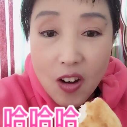 #吃秀#王姐的亲蛋们😍起来晚了😫路上买两个饼子😜一样吃的特开心😃