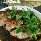 哈哈 换个名字叫叫 这个红烧鲳鱼 还喜欢吗?喜欢就赞我吧哈哈#美食##红烧鲳鱼##螃蟹季花样吃法#