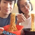 #挑战火鸡面#没买到韩国的,买了个国产的,听说比韩国的还要辣!🔥🐔