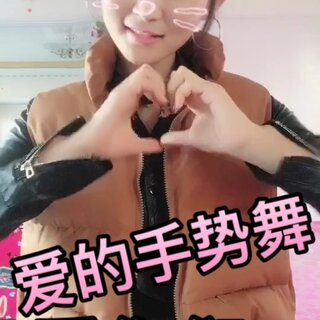 #《爱的就是你》##热门#喜欢这样的我,还是范二的我。千万不要告诉我都喜欢哈哈