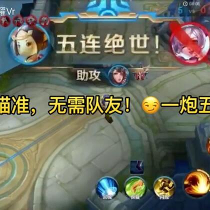 #王者荣耀##游戏##搞笑#转发视频➕评论点赞❤️随机抽取五位宝宝送本视频鲁班皮肤💋💋