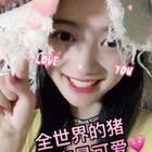 #我多喜欢你,你会知道##我要上热门##亚洲天使爱瑞丽#睡前来可爱一下,晚安我爱的你们☺☺
