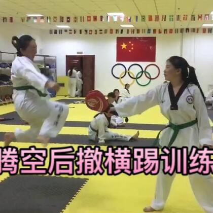 女将出马,一个顶俩!#运动##跆拳道#