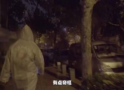 胆小慎人!美女雨夜疯狂奔向青岛四大凶楼之一!(2)#我要上热门#@美拍小助手#搞笑##探险#
