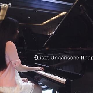 岳阳旋律琴行 美国钢琴布什戈尔茨WHG-2 音色试听 Liszt No.11#钢琴##音乐##热门#