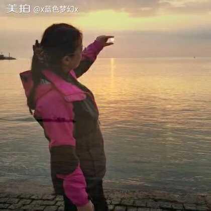 #旅行##我要上热门@美拍小助手##山东长岛#捏个太阳☀