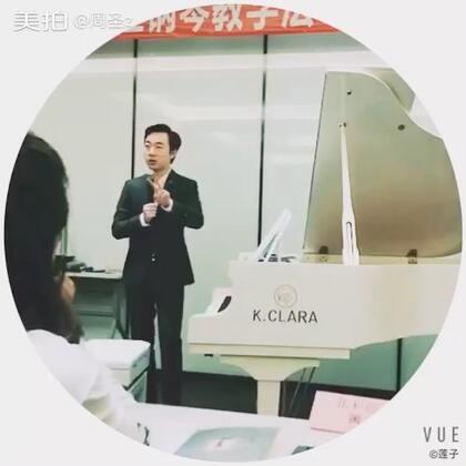 我在上海的师资培训,我在很多老师朋友圈找的小视频做成的美拍。 感谢@乐享大师课 的邀请,也感谢各位老师的支持, 希望在钢琴教学中这些方法能帮助到更多的老师😬😬