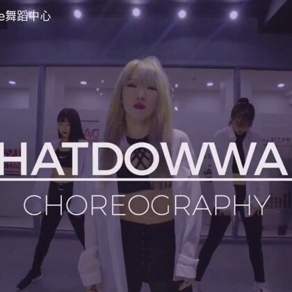 Basement Jaxx - Good Luck feat. Lisa Kekaula (choreography_whatdowwari) #舞蹈##U乐国际娱乐#