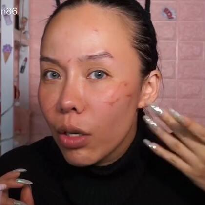 修容遮疤 修容棒真的是拯救爱闯祸的我!