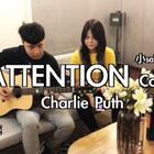 断眉哥Charlie Puth《Attention》,和@霸道总裁佟掌柜 在上海一起录的~惊不惊喜,意不意外~#音乐#