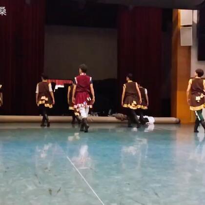 中央民族大学藏族教材#藏族舞蹈##我要上热门#