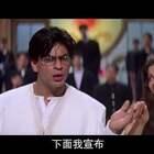 网友改编印度神曲《Aankhein Khuli》,歌词简直逆天了!😂