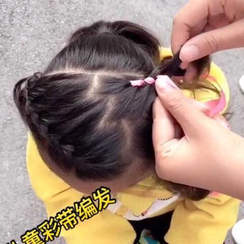 短发编发儿童#图片上a短发##儿童编发教程#彩女明星教程戴帽子我要图片