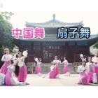 轻步曼舞,仙气可人。#中国舞#也可以可爱俏皮。黄雅璇老师原创编舞《雨中花》。一起来捕捉菇凉们#舞蹈#动作里的灵气吧。#运动#➕微信danse112,随时等待爱舞蹈的你。