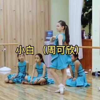 #舞蹈##拉丁舞##周可欣#微胖届的颜值担当😃(其实我想说,小白的身材才是不胖不瘦刚刚好😄)