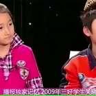 #关晓彤#小学时期的采访视频,没想到她除了爱追星,从小还特别喜欢当官的感觉,甚至喊话要当导演、投资人指挥演员大哭小哭,哈哈哈哈~😂