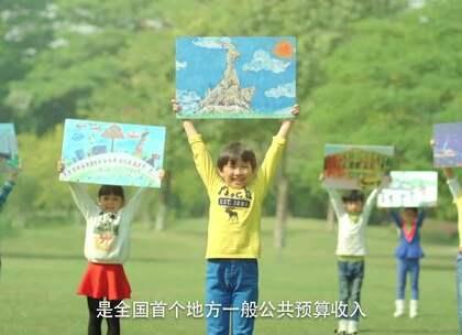 """这个省""""猴赛雷""""!#二更视频##旅游#"""