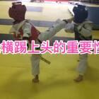7岁小孩第一次实战上头#跆拳道##运动##敲打人生-达人秀#