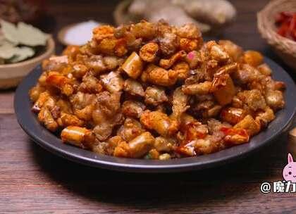 这样美味的香辣酥鸡脆骨一口能吃出两种味道,香酥又脆辣#魔力美食##美食##鸡脆骨#