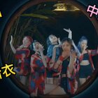 #vava我的新衣#我们帅气曾敏老师原创编舞,好爱vava中国风与嘻哈的融合!!画面太赞啦!点赞过5000,给大家发教学分解!告诉我,喜欢吗?😈#中国有嘻哈##舞蹈#@Desperados-Sobin! @美拍小助手