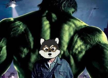 片片说漫威第二弹!五分钟看完绿巨人《无敌浩克》,不但一激动就会变大变粗,居然还被绿了……