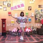 💞GFRIEND-你还有我(NAVILLERA)💞第一次跳小女友的舞蹈,希望大家喜欢呀🙈#我要上热门##gfriend - navillera#