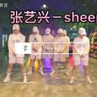 #张艺兴sheep舞##和张艺兴有戏##舞蹈#duang~duang~duang~张艺兴-sheep舞出来啦,我和牛奶老师奥特曼老师三人编的@北流牛奶MikeK @这个奥特曼会跳舞 ,找的到哪个是我嘛?知道哪段是我编的嘛?都答对的一定是真爱😏😏@美拍小助手 @舞蹈频道官方账号 @北京流行舞研修基地