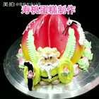#美食##蛋糕培训##美食作业#寿桃蛋糕制作,详细过程。点个赞,祝福我们长辈吧,寿比南山福如东海。