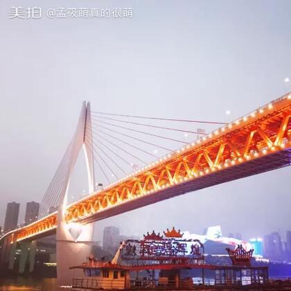 第一次来重庆,夜景实在是太美啦#自拍##重庆夜景##重庆#请问重庆人在哪里,站出来。我要和你一起玩