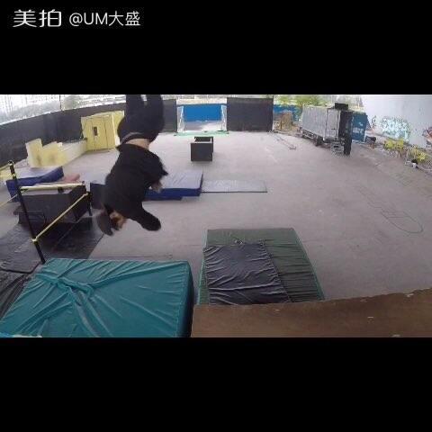 【UM大盛美拍】翻转腾挪!#跑酷空翻##北京轻行...