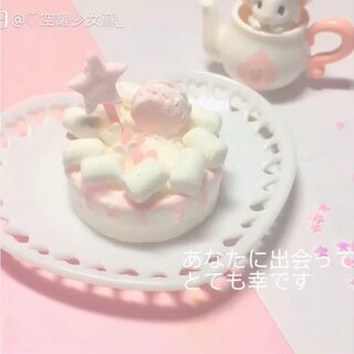 #手工#mf@♡.甜甜软软的沐恬+ 祝我自己生日粗卡🤞🏻13岁的我会更好的💓感谢一直以来的支持🌿