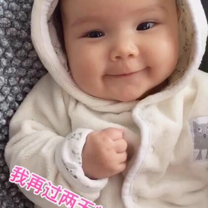 #宝宝##二胎时代##荷兰混血小小志&柒#萌柒再2天就满3个月啦!❤❤❤