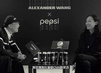 """这是百事被""""黑""""得最彻底的一次,因为Alexander Wang。一贯敢于玩味时尚的百事与热爱""""黑化""""联名伙伴的ALEXANDER WANG跨界合作推出百事无糖限量罐。徐峰立老师和工作室独家采访了这位才华横溢的年轻设计师,聊了聊设计灵感来源、个人饮用喜好,还有对想成为下一个""""WANG""""的年轻人的走心建议。"""