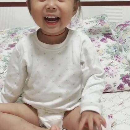 #曦允3岁6个月#+2 尿不湿娃儿,白天睡觉知道醒来喊尿尿,晚上睡着了就一觉到天亮,而且尿多,每晚换两个尿不湿都是两包尿