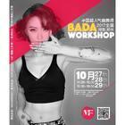 郑州小伙伴们马上见喽!😉😉😘报名请联系@郑州MF爵士舞街舞 #BADAworkshop