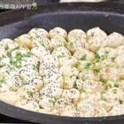 排着大长队也要买,真那么好吃吗?#生煎包##美食##街边小吃#