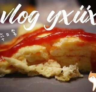 这是我一周的零碎vlog~ 请签收❤️ ~好评请双几 不好评也要强行双几~ #日志##美食##吃蛋吃蛋#