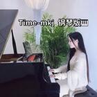 #音乐##time#听过这首的唢呐版 萨克斯版 听过钢琴版吗?😂😂
