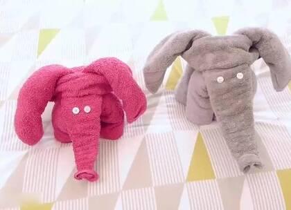 教你用毛巾折大象,好可爱哦#手工##生活DIY教程#